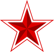 630px-urss_aviation_kremlin_red_star-svg